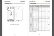 正泰NJR2-280D软起动器使用说明书