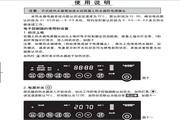 史密斯CEWH-50PEZ6电热水器使用说明书