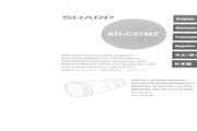 夏普 AN-C27MZ投影机 英文使用说明书