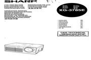 夏普 XG-3785E投影机 英文使用说明书