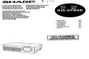 夏普 XG-3795E投影机 英文使用说明书