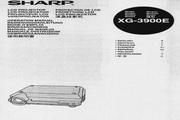 夏普 XG-3900E投影机 英文使用说明书