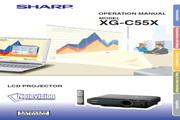 夏普 XG-C55X投影机 英文使用说明书