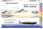 夏普 XG-C60X投影机 英文使用说明书