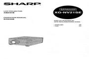夏普 XG-NV21SE投影机 英文使用说明书