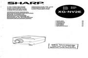 夏普 XG-NV2E投影机 英文使用说明书