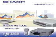 夏普 XG-NV51XE投影机 英文使用说明书
