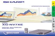 夏普 XG-NV7XE投影机 英文使用说明书
