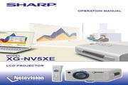 夏普 XG-NV5XE投影机 英文使用说明书