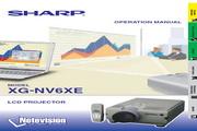 夏普 XG-NV6XE投影机 英文使用说明书