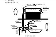 力诺瑞特Q-B-J-1-125/2.33/0.05热水器说明书