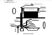 力诺瑞特Q-B-J-1-110/2.09/0.05热水器说明书