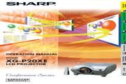 夏普 XG-P20XE投影机 英文使用说明书