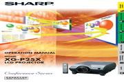 夏普 XG-P25XE投影机 英文使用说明书