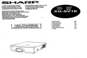 夏普 XG-SV1E投影机 英文使用说明书