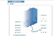 阿里斯顿JSQ32-H7R即热式热水器说明书