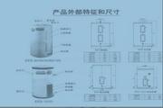 史密斯EES-120H中央电热水器使用说明书