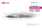 LG L1753TR液晶显示器 使用说明书