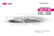 LG L1733TR液晶显示器 使用说明书