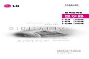 LG L1953T液晶显示器 使用说明书