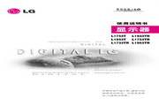 LG L1753T液晶显示器 使用说明书