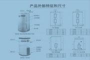 史密斯EES-50S中央电热水器使用说明书