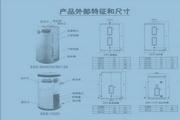 史密斯EES-50H中央电热水器使用说明书