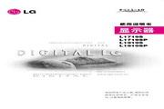 LG L1919S液晶显示器 使用说明书