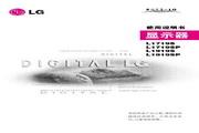 LG L1919SP液晶显示器 使用说明书