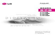 LG L1719SP液晶显示器 使用说明书