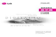 LG L1942S液晶显示器 使用说明书