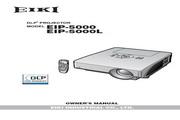 爱其 EIP-5000投影机 英文使用说明书