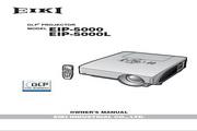 爱其 EIP-5000L投影机 英文使用说明书<br />