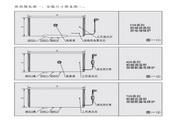 威博RZW11B1B电热水器使用说明书