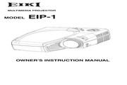 爱其 EIP-1投影机 英文使用说明书