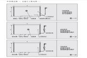 威博RZW80B1B电热水器使用说明书