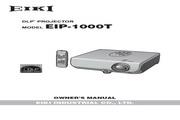 爱其 EIP-1000T投影机 英文使用说明书