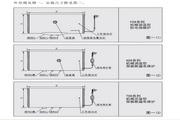 威博RZW65B1B电热水器使用说明书