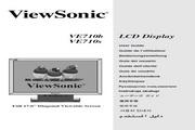 优派 VE710S液晶显示器 使用说明书