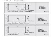 威博RZW30B1B电热水器使用说明书