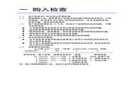 阿尔法(ALPHA) ALPHA2000-3280G变频器 说明书