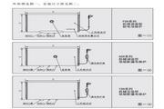 威博RZW65A1B电热水器使用说明书