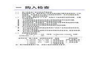 阿尔法(ALPHA) ALPHA2000-3110G变频器 说明书