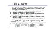 阿尔法(ALPHA) ALPHA2000-3093G变频器 说明书