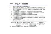 阿尔法(ALPHA) ALPHA2000-3075G变频器 说明书