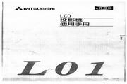 歌林 LVP-L01型液晶投影机 使用说明书