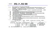 阿尔法(ALPHA) ALPHA2000-3055G变频器 说明书