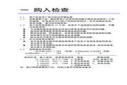 阿尔法(ALPHA) ALPHA2000-3045G变频器 说明书