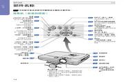 联想 投影机TL500 使用说明书