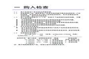阿尔法(ALPHA) ALPHA2000-3030G变频器 说明书